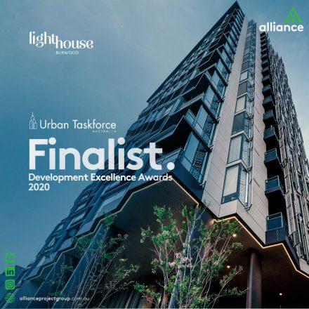 UTD Excellence Awards 2020s